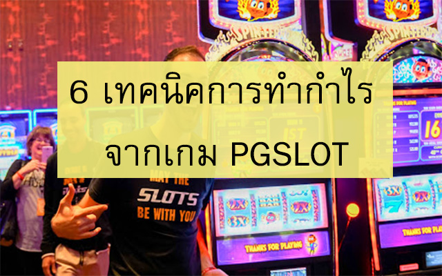 Online Slot Games – Tips For Playing Online Slots